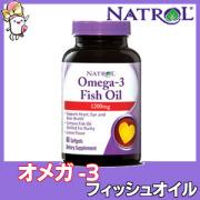 オメガ3『世界一の美女になるダイエット』掲載必須脂肪酸α-リノレン酸・EPA ・DHA