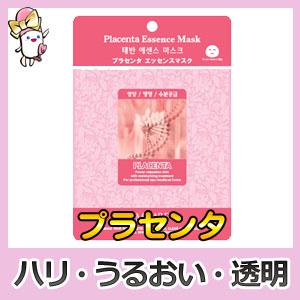 今だけ390円【送料無料】韓国の人気シートマスク3枚セット★プラセンタ